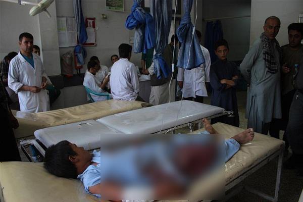 8 people killed in afghanistan blast