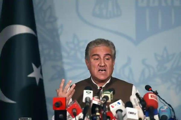 pak wants to improve relations with america qureshi