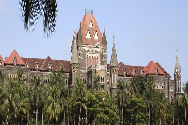 hearing on issue of maratha reservation movement on tuesday bombay high court