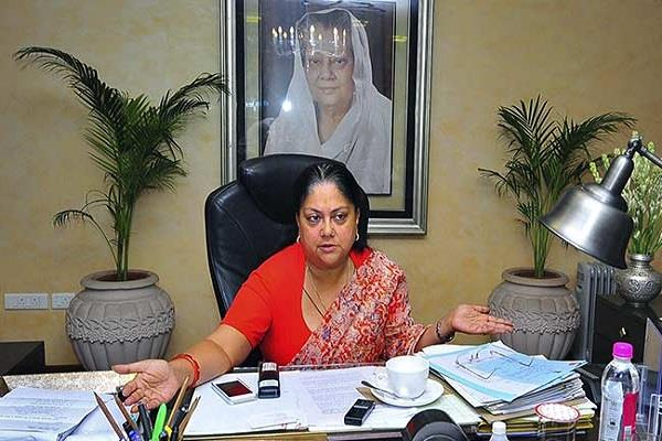 rajasthan anti incumbency wave bjp to appoint ardhapna chief