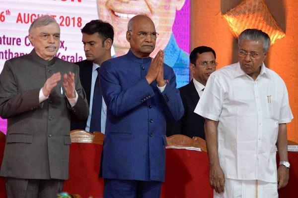 president ramnath kovind tweeted in malayalam