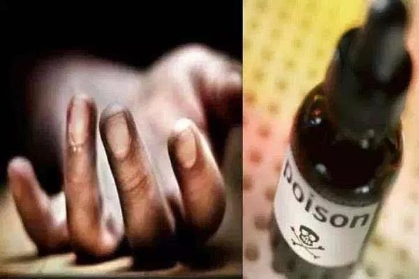 in laws were doing worried for dowry woman eating poison death