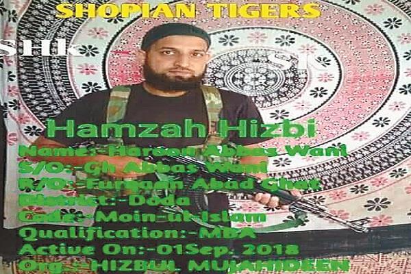 dodas mba youth joins hizbul family shock