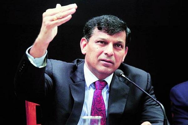 former governor rajan s statement rbi ref not player