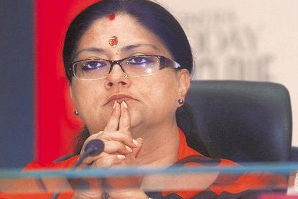 vasundhara raje black flags shown in barmer