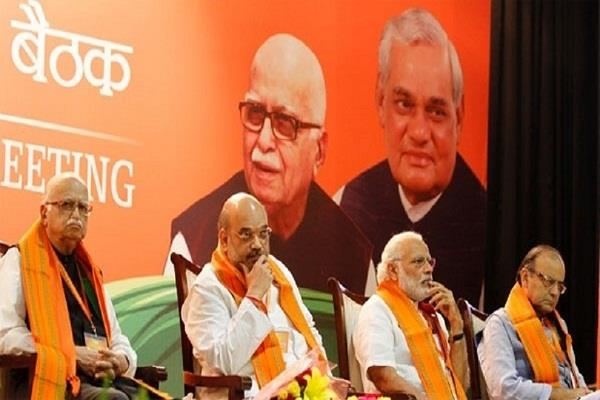 bjp to host two day national executive from today