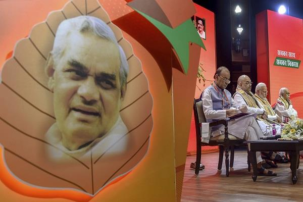 bjp condoles condolences on the death of atal bihari vajpayee