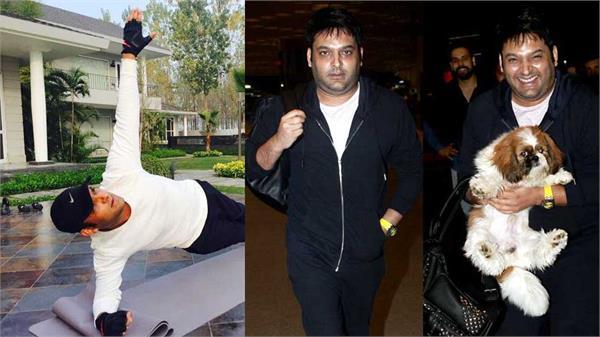 मोटापा कम करने के लिए कपिल शर्मा अब कर रहें हैं ये काम