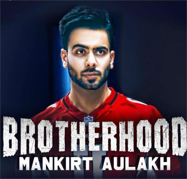 mankirat new song release