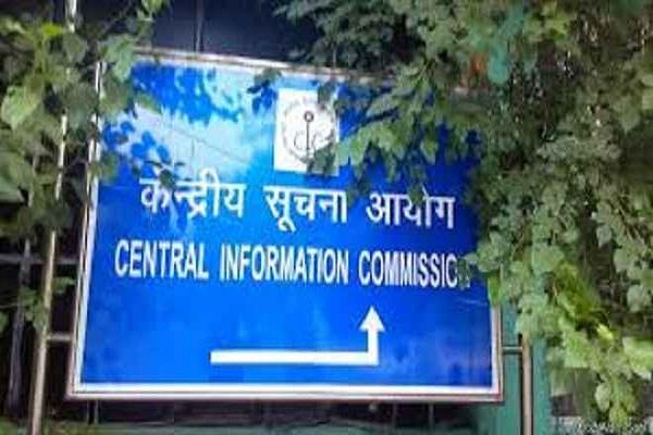 everything is not going well in the information commission