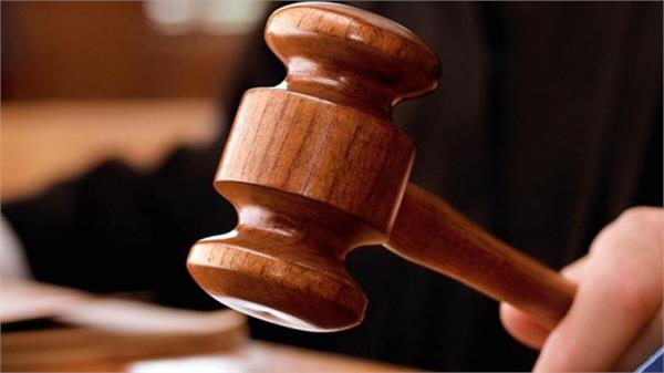 the judge rejected the allegation imposed on teacher