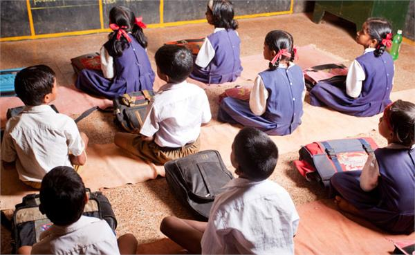 zilla parishad asked the schools to show a movie made on modi