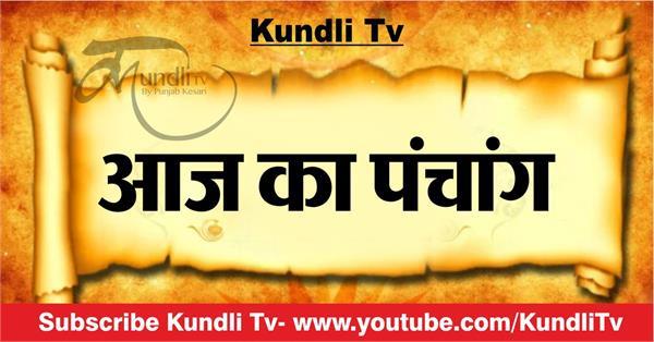 todays almanac in hindi 16 september 2018