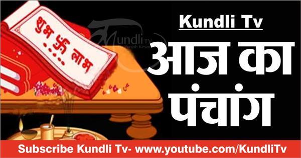 today s almanac in hindi 30th september