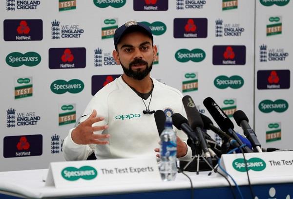 चौथा टेस्ट हारने के बाद कोहली बोले- इंग्लैंड कठिन परिस्थितियों में हमसे ज्यादा साहसी था