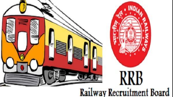 railway recruitment control baord exam