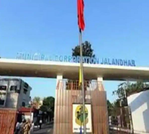 municipal corporation jalandhar