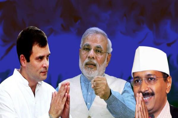 modi kejriwal and rahul mimicry on stage