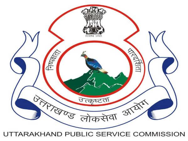 ukpsc recruitment 2018 apply for 931 lecturer posts online