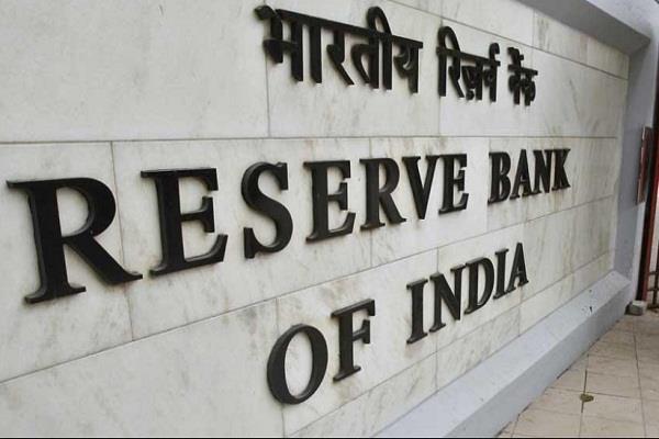 notebandi rbi nepal royal bank