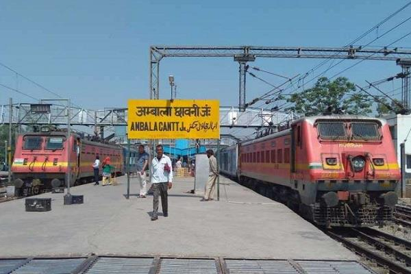 traffic will be disrupted for 2 days on ambala delhi rail route