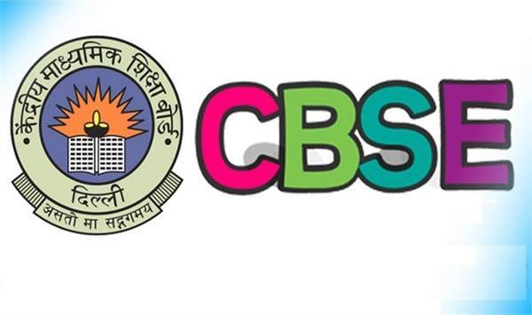 school affiliation denied for misbehavior