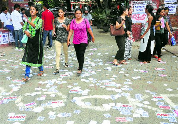 dusu elections will be held on the last day north campus will stay in the jam