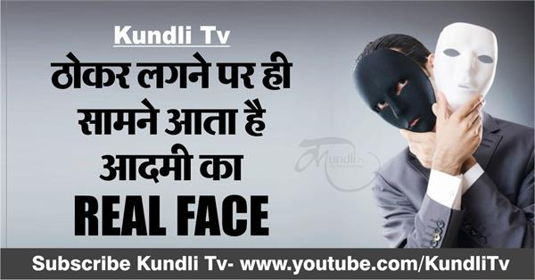 real face of people
