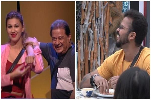 anup jalota defeated former cricketer sreesanth