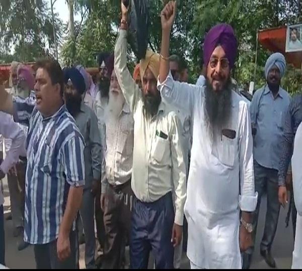 protest against power com