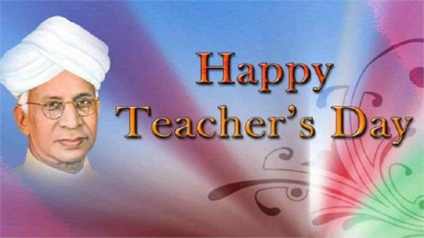 teachers celebrate not on september 5