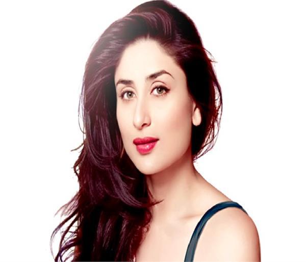 kareena kapoor beauty tips you should definitely know