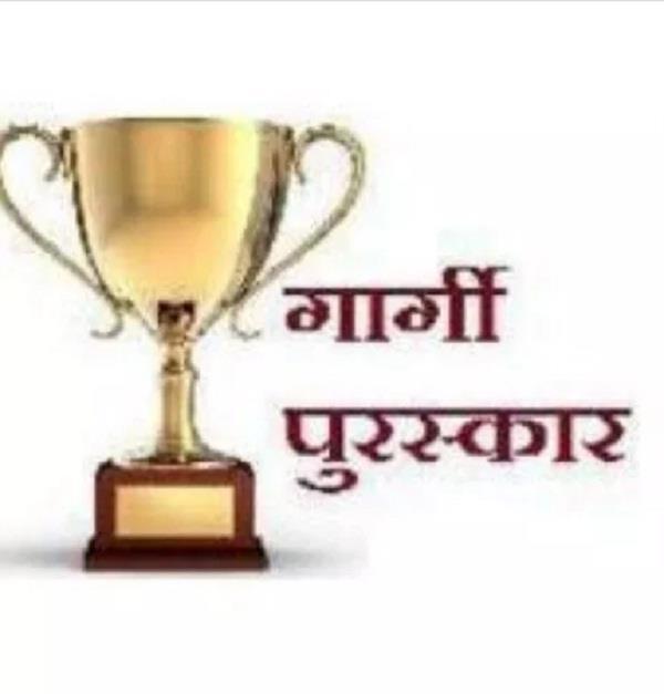 1 26 lac girls of the state to get  gargi award