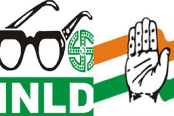 today will know who is strong in congress or inld in the state