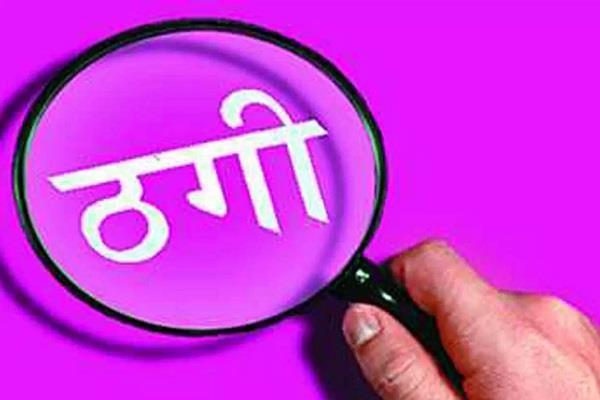 harassment case 30 million 10 cases registered against