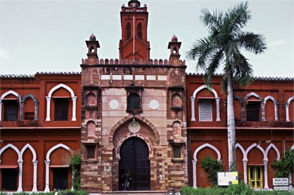 amu s advice wear only shervani or kurta in university festivals