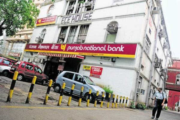 another scandal in pnb after nirav choksi cbi raided