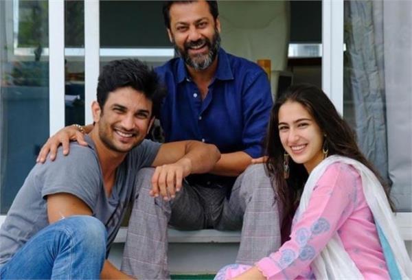 फिल्म 'केदारनाथ' के निर्माता- निर्देशक के खिलाफ दर्ज हुआ केस, करोड़ों की धोखाधड़ी करने का है आरोप
