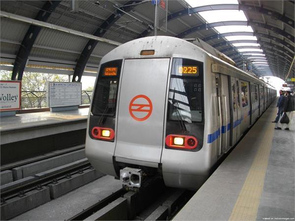 delhi metro recruits good salary