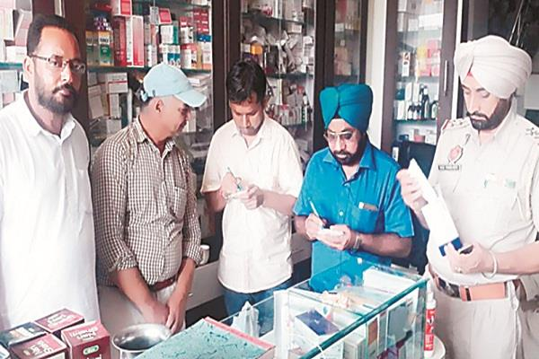 3 samples of raided medicines on medical stores