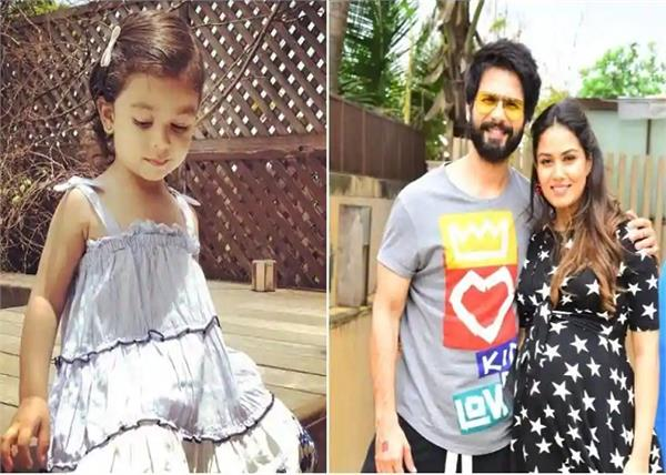 mira rajput talk about how care of kids