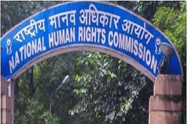 relief from human rights commission