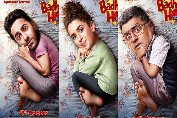 ayushmann khurrana and sanya malhotra film badhaai ho posters out