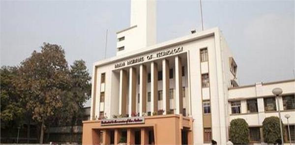 iit kharagpur signs mou with carleton university