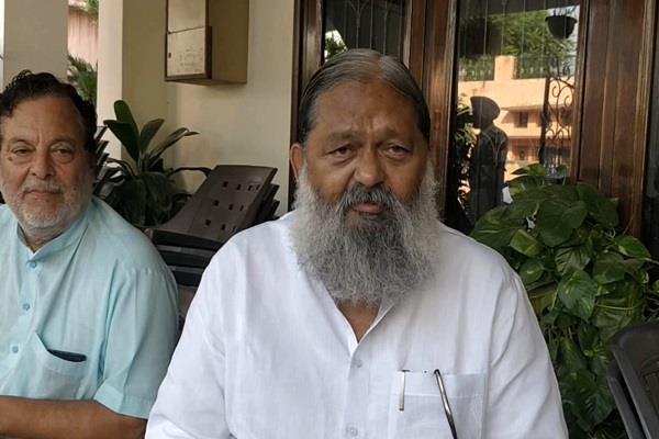 anil vij gave a bill in the us parliament