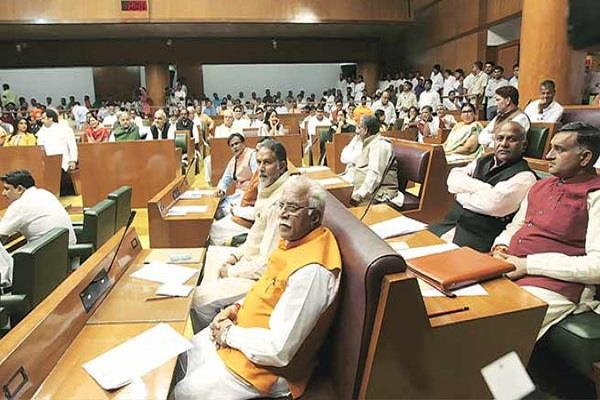 haryana assembly monsoon session in last day