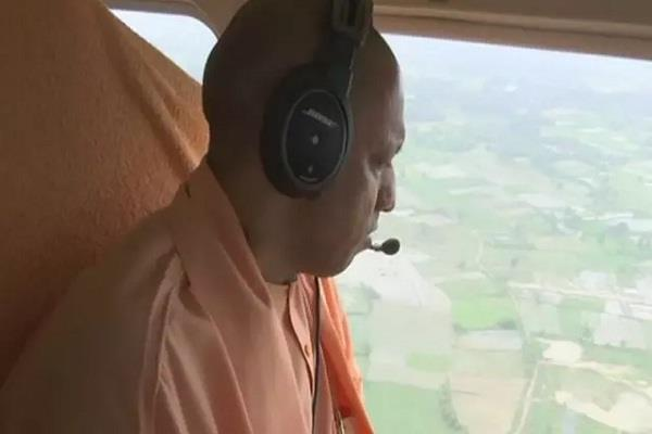 cm yogi will conduct air survey today