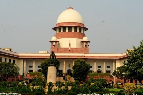 supreme court section 497 freedom