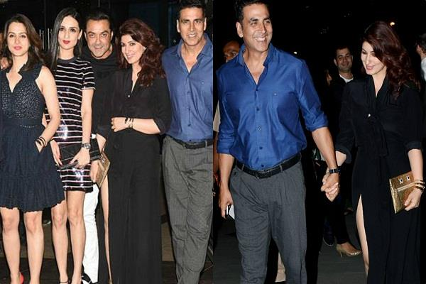akshay kumar birthday bash with twinkle khanna and freinds