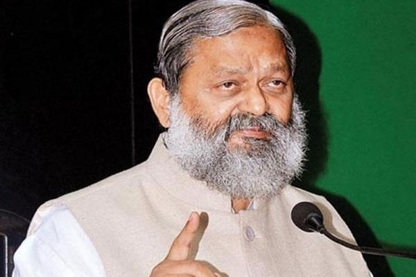 minister anil vij in his own statements
